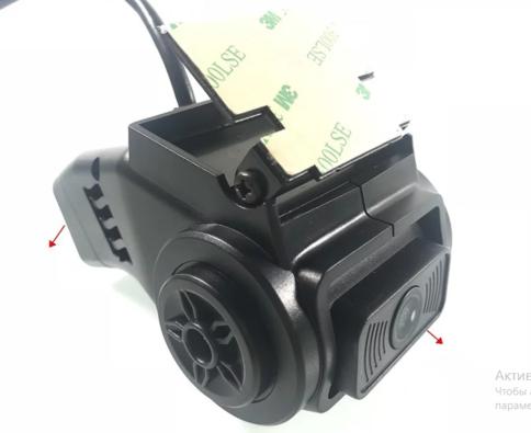 Двусторонняя камера со встроенным микрофоном, арт.423